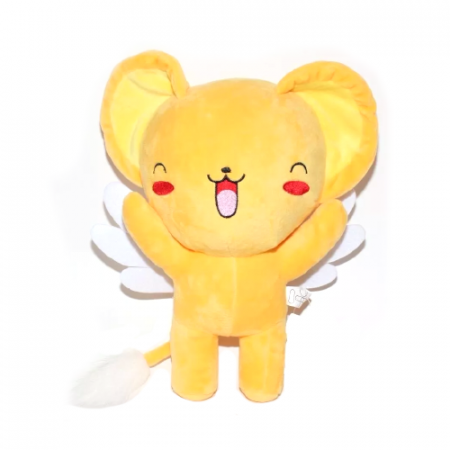 Peluche Kero Card Captor Sakura - Double Project
