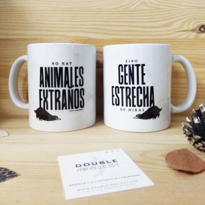 Taza No hay Animales extreños | Double Project