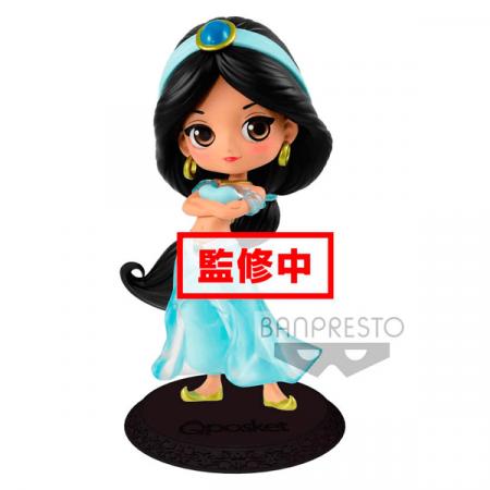 Disney Q Posket Jasmine Princess Style B Pastel Color | Double Project