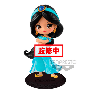 Disney Q Posket Jasmine Princess Style A Normal Color | Double Project