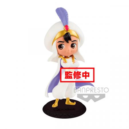 Disney Q Posket Aladdin Princess Style B Pastel Color | Double Project