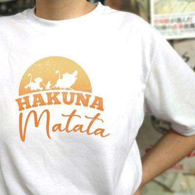 Camiseta Hakuna Matata | Double Project