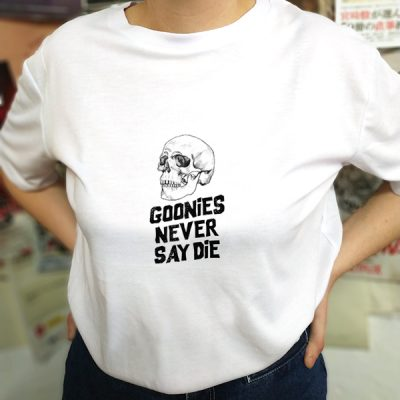Camiseta Goonies Never Say Die | Double Project