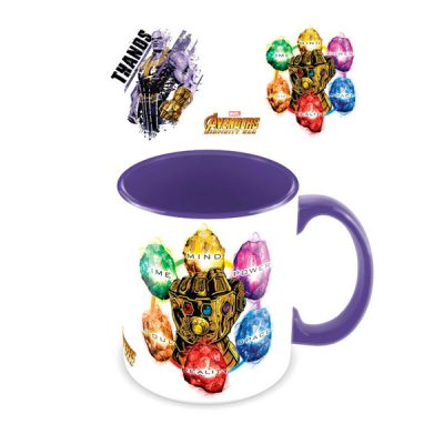Marvel Taza maxi Thanos Vengadores Avengers | Double Project
