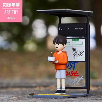 BTS Figura Art Toy J-Hope (Jung Hoseok)