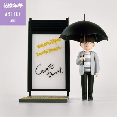 BTS Figura Art Toy Jimin (Park Jimin) | Double Project