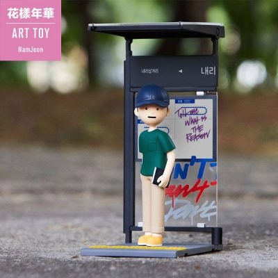 BTS Figura Art Toy RM (Kim Namjoon) | Double Project
