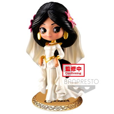 Disney Aladdin Q Posket Jasmine Dreamy Style Special Collection Double Project