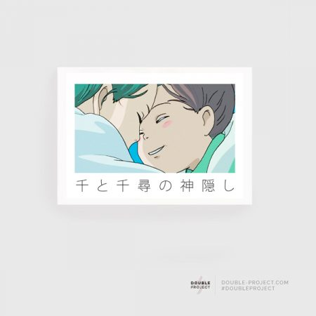 Lámina Haku & Chihiro | Double Project
