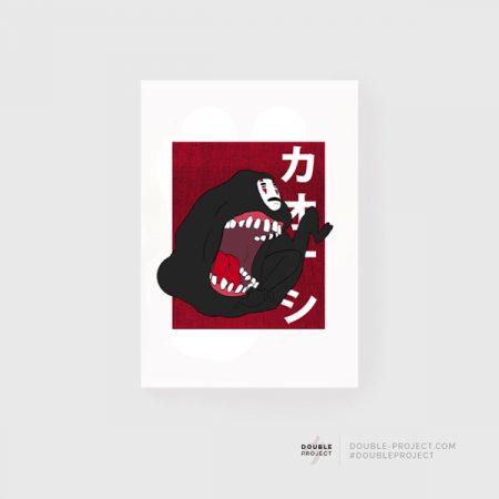 Lámina Sin Cara | Double Project