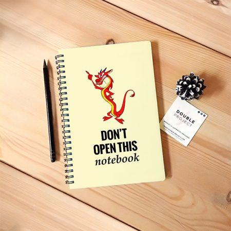 Libreta Espiral Don't open this Notebook | Double Project