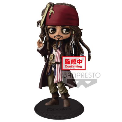 Piratas del Caribe Jack Sparrow Q Posket Style A | Double Project
