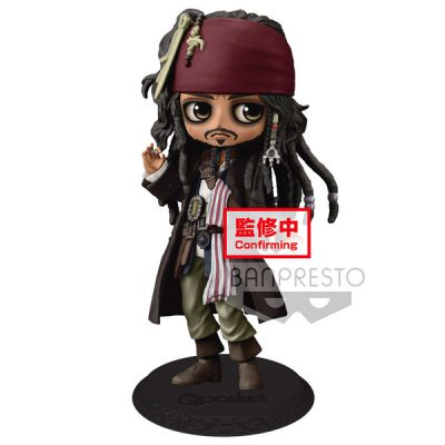Piratas del Caribe Jack Sparrow Q Posket Style B | Double Project