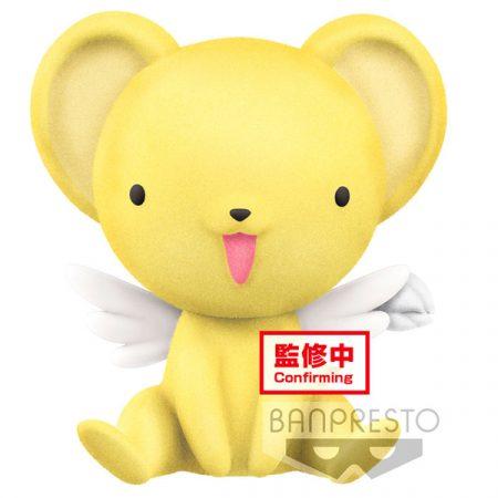 Cardcaptor Sakura Figura Kero Fluffy Puffy | Double Project