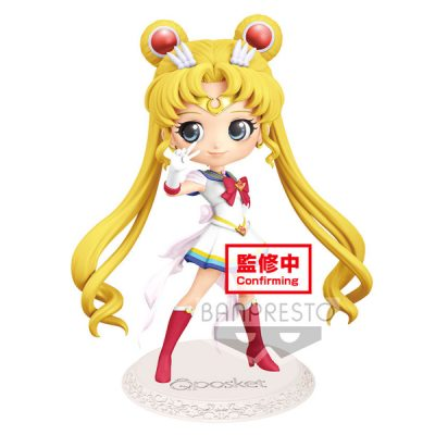 Sailor Moon Q Posket Sailor Moon Eternal The Movie Style A | Double Project