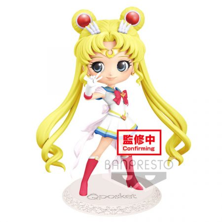 ailor Moon Q Posket Sailor Moon Eternal The Movie Style B | Double Project