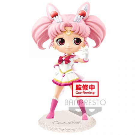 Sailor Moon Eternal The Movie Q Posket Sailor Chibi Style A   Double Project