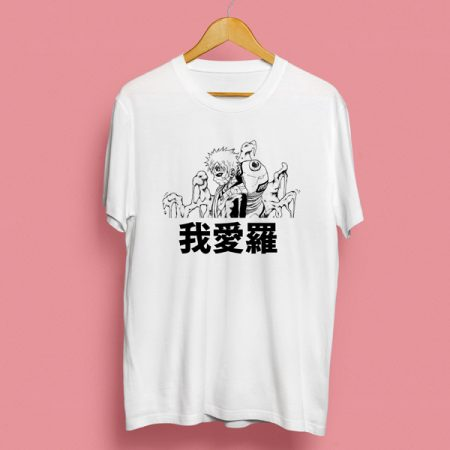 Camiseta Gaara | Double Project