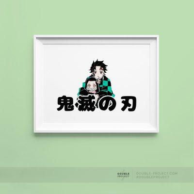 Lámina Kimetsu no Yaiba