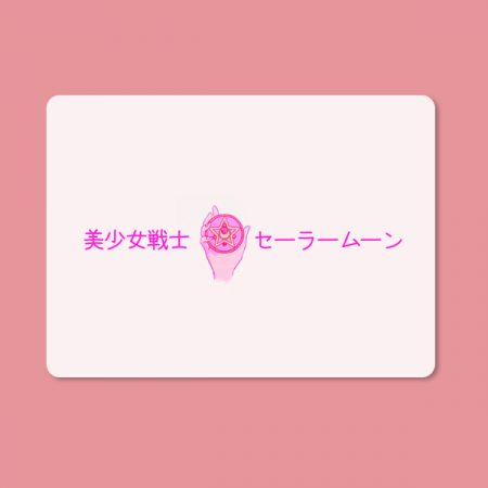 Alfombrilla ratón Bishōjo Senshi Sērā Mūn