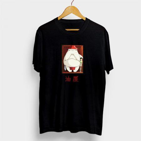 Camiseta Algodón La Casa de Baños