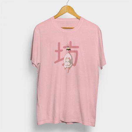 Camiseta Algodón Bo