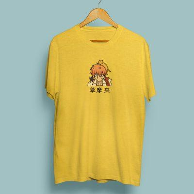 Camiseta algodón Kyo