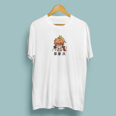 Camiseta Kyo