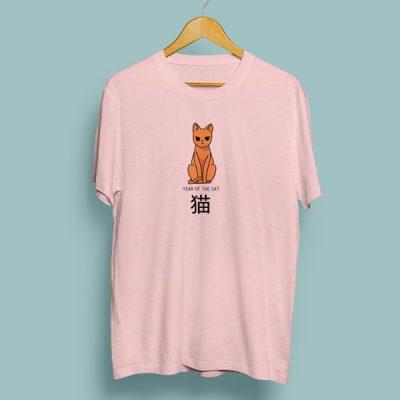Camiseta algodón Year of the cat