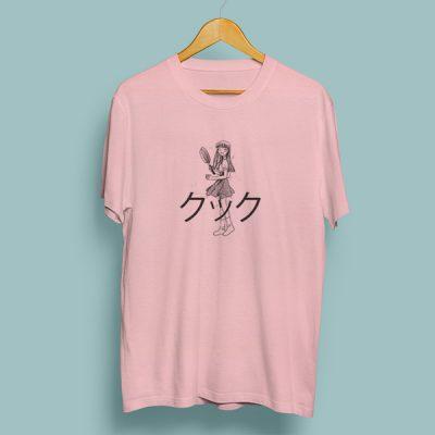 Camiseta algodón Cook