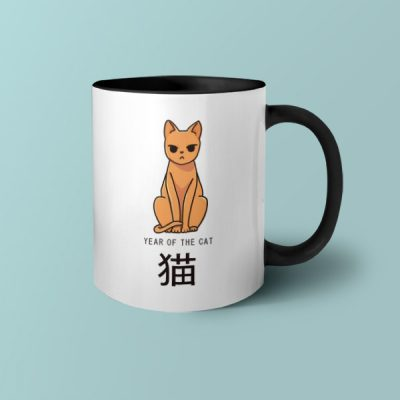 Taza Year of the cat